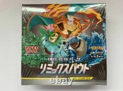 Pokemon Sun/Moon Reinforced Expansion Pack Card Remix Bout BOX SM11a japanese