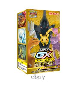 (US BUYER) Pokemon Tag All stars Booster Box
